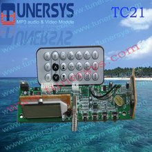 TC21 new mp3 2012