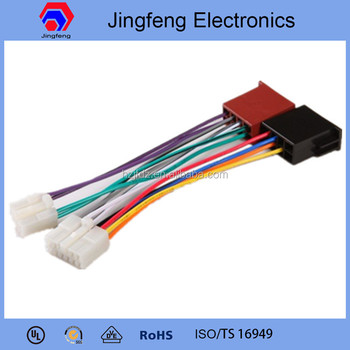 Professional car dvd player wiring harness for_350x350 professional car dvd player wiring harness for toyota buy car