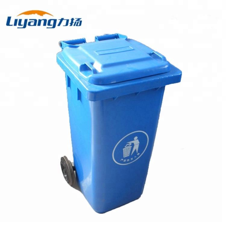 China trash container wholesale 🇨🇳 - Alibaba