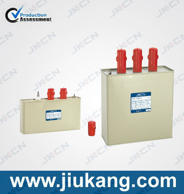 Hot selling 25 kvar capacitor for power saver,10 kv capacitor for sale made in China
