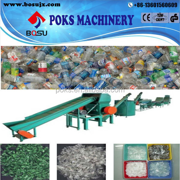 pet bottle flake recycling plant