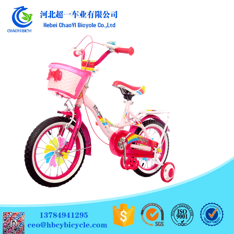 kids bikes including protective jacket
