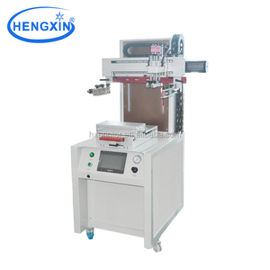 hot sale CD DVD silk screen printer