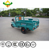 Whole seller Saddle Acid lead battery 3 seats electric car 3 wheel electric car