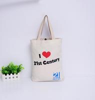 Factory directly sale 16oz plain canvas bags