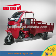 250CC adult pedal car trike motorcycle for sale