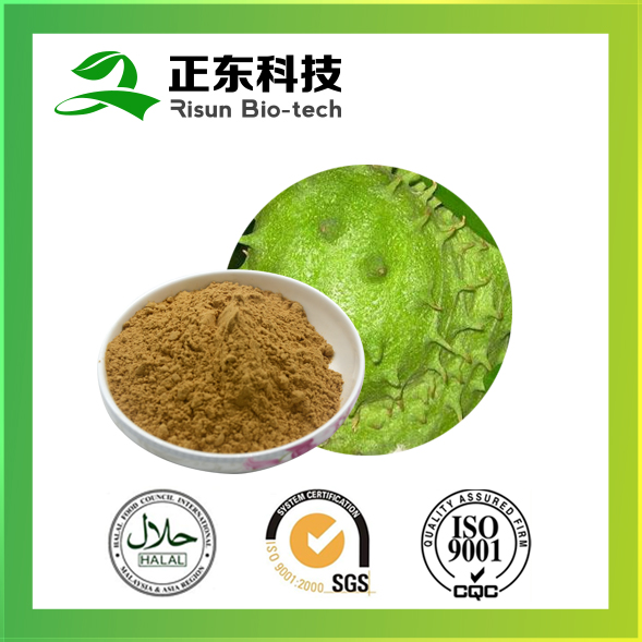 Natural plant extract Ratio 10:1 brown fine powder Graviola Extract