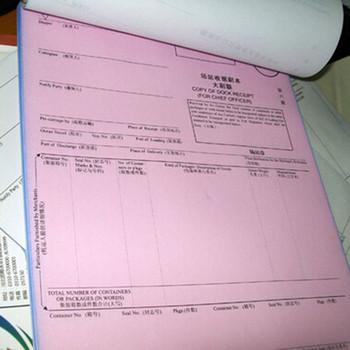 Dhl Frachtbrief Druck Design Rechnung Buchen Buy Bill Buchgestaltung Rechnung Dhl Frachtbrief Druck Product On Alibaba Com