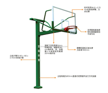 Enterré tube carré support de <span class=keywords><strong>basket-ball</strong></span>-entraînement en plein air type SD-009BT