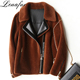 Young Hot Sexy Girls Short Fashion 4 Sizes Camel Black Red Navy Green Lamb Sheepskin Leather Shearling Jacket Coat