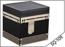 Islamic Quran Frames Quran Read Tilawat Urdu Translation Digital Al Quran  Player - Buy Digital Holy Quran Player,Al Quran Digital Mp4 Player,Al Quran