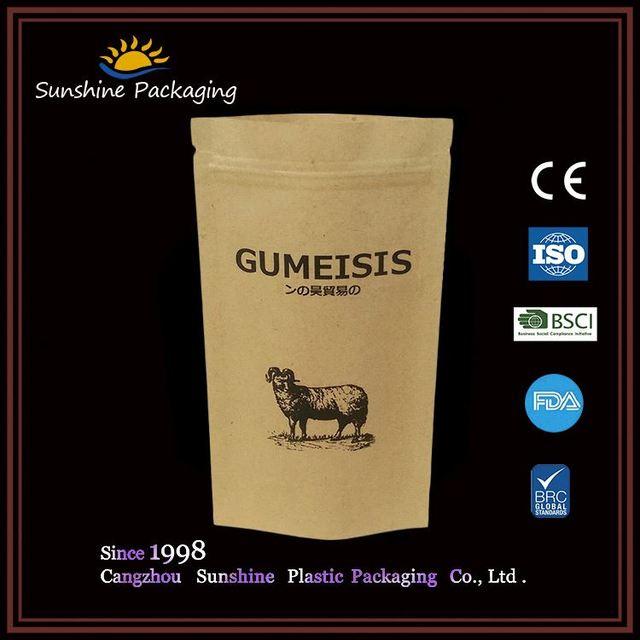 Custom printed ziplock t-shirt plastic packaging bag for sea sedge