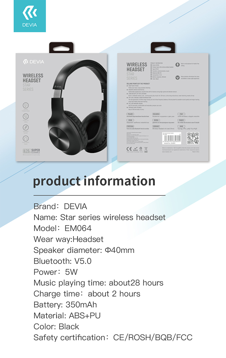 Star Series Wireless Headsets With Smart Subwoofer Switch Button, The quality and reality sound is what we are keen at Devia Canada to provide our customers