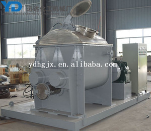 NH-50 Chemical Electrical Kneading Mixer Machinery Equipment