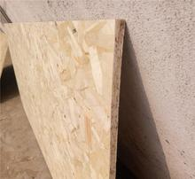 Linyi Factory Direct Wholesale Cheap OSB