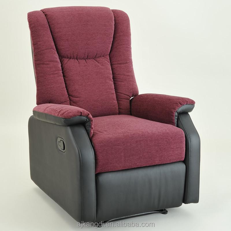 Vibrate Recliner Chair Vibrate Recliner Chair Suppliers