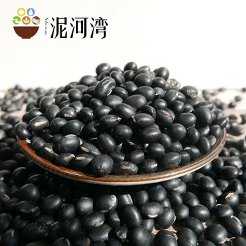 SMALL BLACK kidney beans (New Crop 2019)