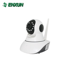 Promotion !Small handheld HD WiFi wireless PTZ IP Camera Network Audio Night Vision / CCTV Security Camera