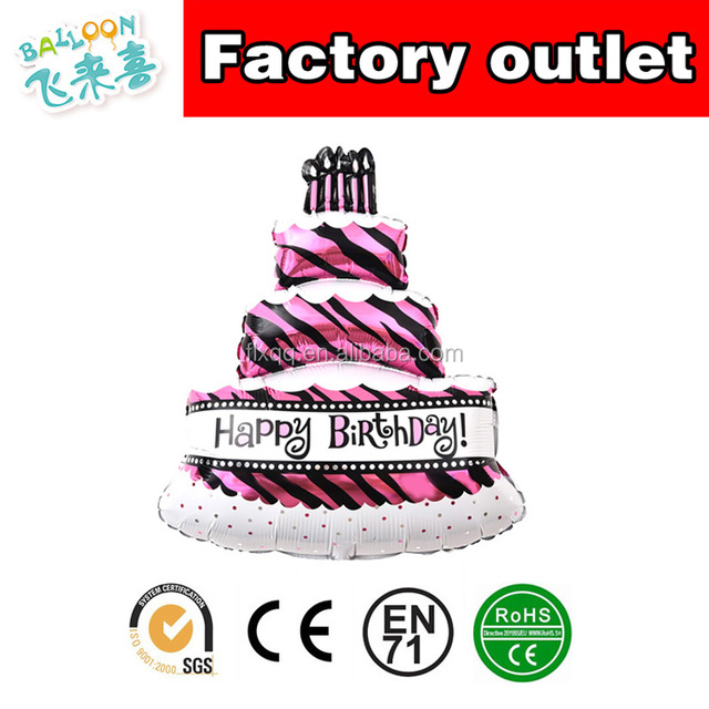 cake aluminum film balloon childrenus adult birthday party decoration balloon wholesale