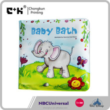 3D Soft Baby Toys Plastic Baby Playing Bath Books