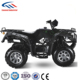 China Lianmei quad atv 250 4 wheel motorcycle sale