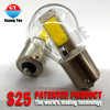 The world's leading technology Patented Product LED S25 12V 21W BA15S Auto Bulb