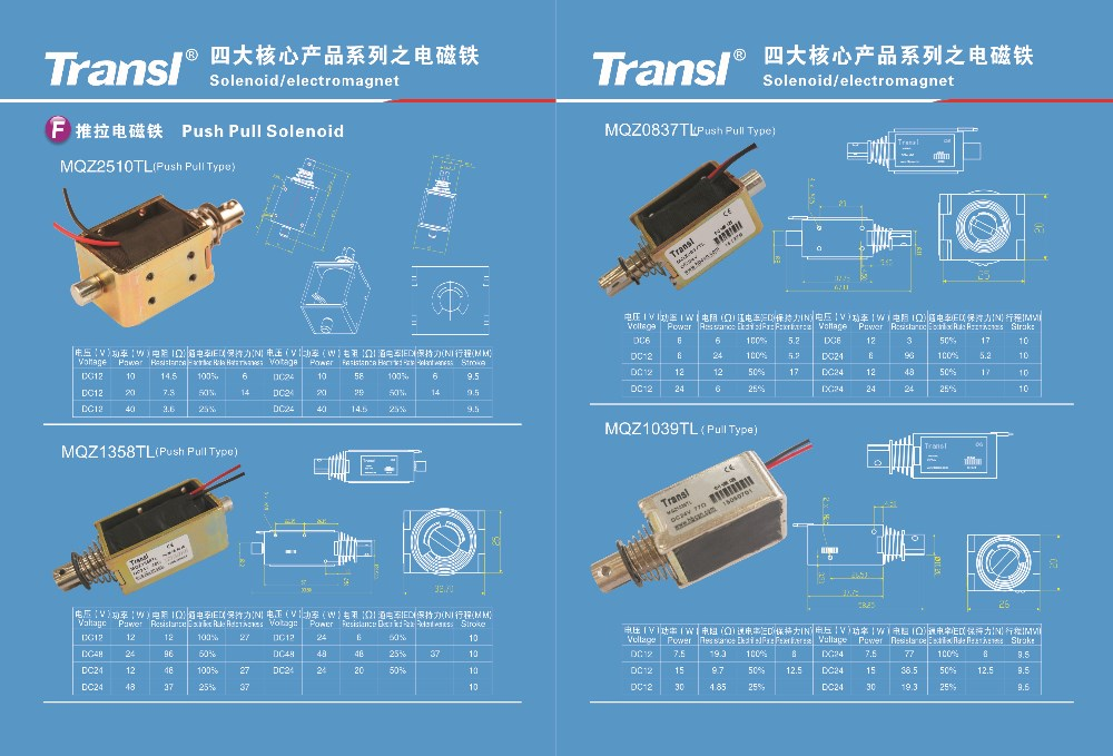 Touch Free Faucet Ac Dc Solenoid Valves Infrared Sensor