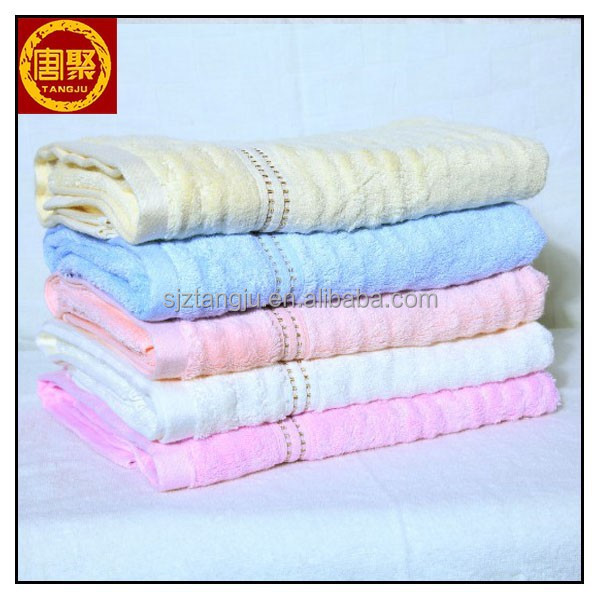 China wholesale bath towel with dobby border, velour dobby bath towel