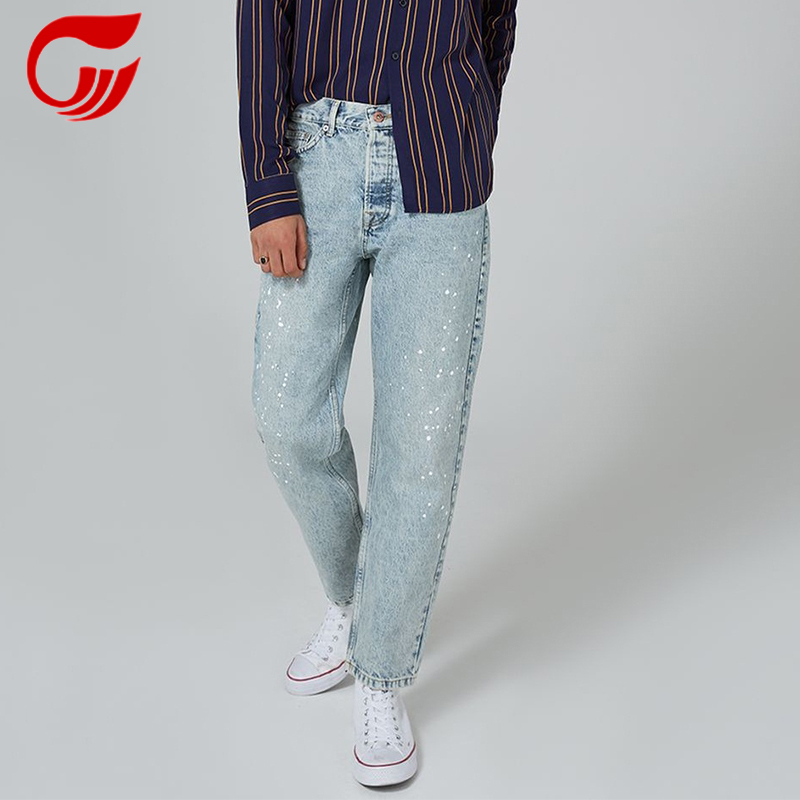 European Market basic adult denim jeans
