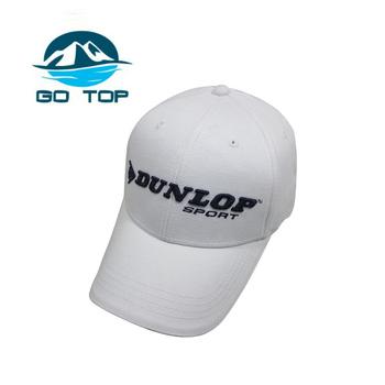 Esporte ao ar livre Personalizado Com Seu Logotipo Bordado Boné de Beisebol  do Chapéu Pai 26451af0db7