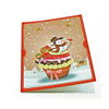 FSC approved audits standard size display stands korean vintage plain xmas greeting cards