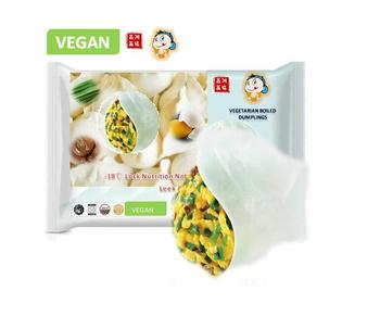 "Vegan Leek and Egg FIllings dumplings""450g Quick-Frozen dumplings"