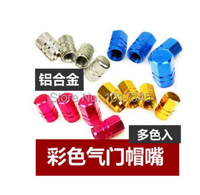 Бесплатная доставка производство машин и оборудования ( синий / серебро / красный / золото ) алюминий шестигранной клапана крышки универсальный с розничным пакетом
