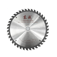 Different size of the the small circular saw blade diamond saw blade 4