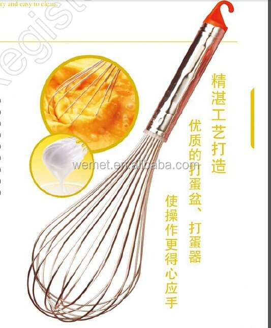 High Quality Cheap Kitchen Egg Whisks, Hot Selling!! Cheap Kitchen Egg Whisks Suppliers  And Manufacturers At Alibaba.com