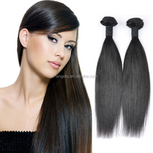 Cheap Gifts Online Remy Hair Virgin Asian Hair Weave Extensions 100g Black Straight Hair