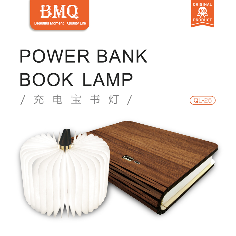 New Product Natural Wood Book Light Power Bank For Mobile Computer LED Book Lamp