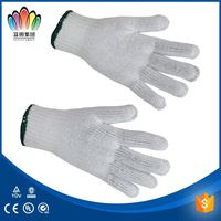 FT SAFETTY low price korean market 35g cotton knitted work gloves