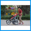 3 wheel baby stroller 3 in 1 bicycle for sale
