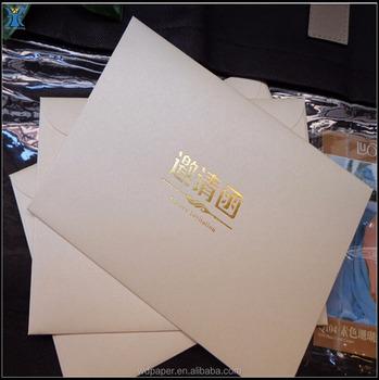 Yiwu Custom Made Wedding Invitation Cards Latest Wedding Card