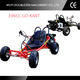 Single person drive 196cc 4 stroke gas Mini Go Kart