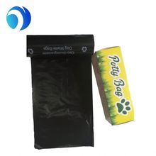 Wholesale dpb-356 Biodegradable Dog Waste Poop Bags 8.5 x 12.5 Inches, 12 microns Thick, Lavender Scent, Easy Tear Off Rolls
