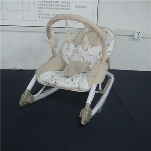 Bear design Aluminum folding baby rocker with 3 position backrest