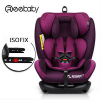 Professional Manufacturer Reebaby Baby Car Seat / Child Car Seat for Group 0+1+2+3(0-36Kg) with ECE R44/04