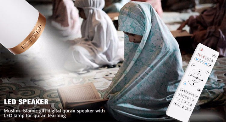 Hot Selling Quran Touch Lamp Speaker Tamil Dictionary English To Tamil  Sq112 - Buy Quran Touch Lamp Speaker,Tamil Dictionary English To  Tamil,Quran