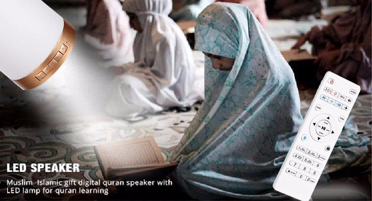 Quran Karim Mp3 English To Urdu Translation Dictionary Download Quran  Speaker For Muslim - Buy Blue Tooth Quran Speaker,Round Quran Speaker,Quran