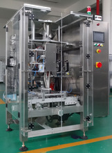 Fully Automatic Pepper/Milk/Flour /Coffee/Spice Powder packing machine