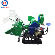 Wheat Rice Reaper Adn Bundler Machine | Walking Combined Harvesting Machine