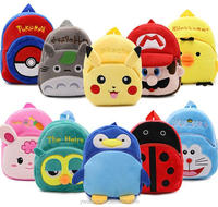 Wholesale Baby Kids Animal Cartoon school bag Cheap Cute backpack