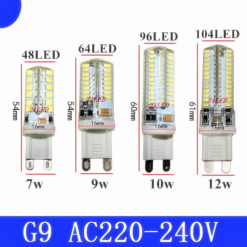buy g9 led lamp 7w 9w 10w12w led lamp g9 smd 2835 3014 ac220v 2015 new year. Black Bedroom Furniture Sets. Home Design Ideas